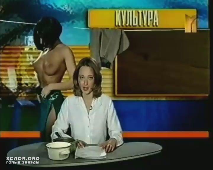ошибки писал видео передачи с голыми сиськами бросила пятифунтовики