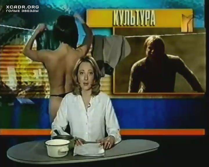 Голая на телепередачи Так
