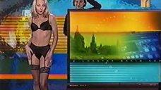 Светлана Песоцкая в черном белье