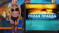 3. Светлана Песоцкая в черном белье