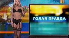 4. Светлана Песоцкая в черном белье