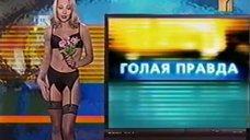 5. Светлана Песоцкая в черном белье