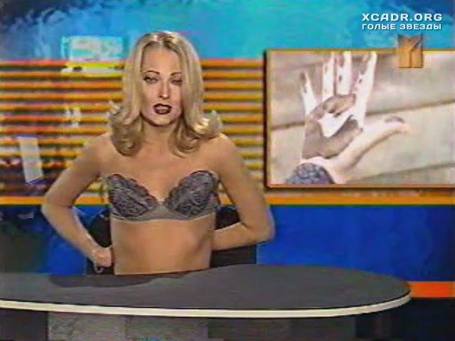 Передача голые новости видео еще