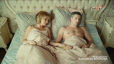 Секси Софья Реснянская в постели