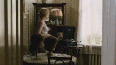 2. Сексуальная Дарья Мороз в белье – Нанкинский пейзаж
