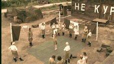 1. Даша Чаруша, Снежана Гладнева и Татьяна Остап загорают на солнышке – А зори здесь тихие... (2006)