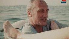 9. Ноги Анны Молчановой – Дожди в океане