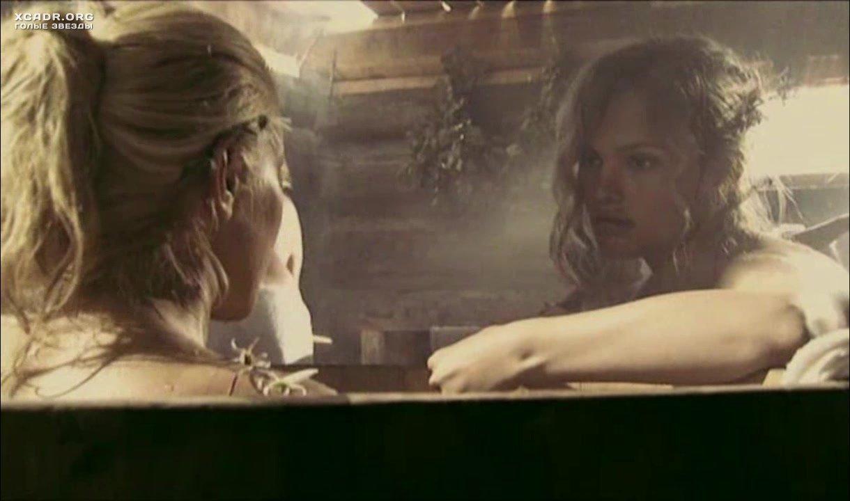 Кадры из фильмов в банях эротич сцены