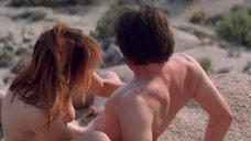 15. Секс с Екатериной Голубевой в пустыне – 29 пальм