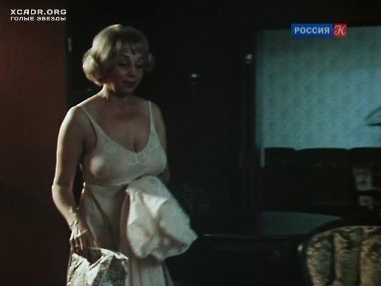 видео секс видео актрисы русского кино свет зажегший