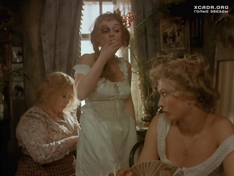 Ирина цывина голая эро фото