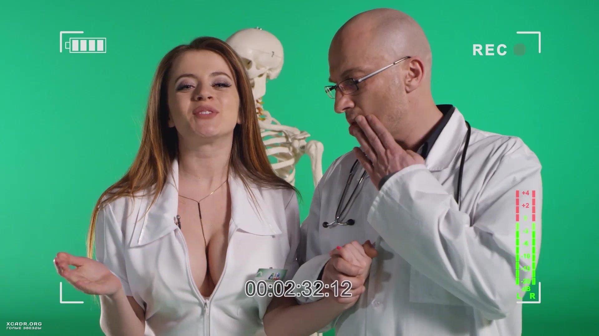 Екатерина волкова сексуальная
