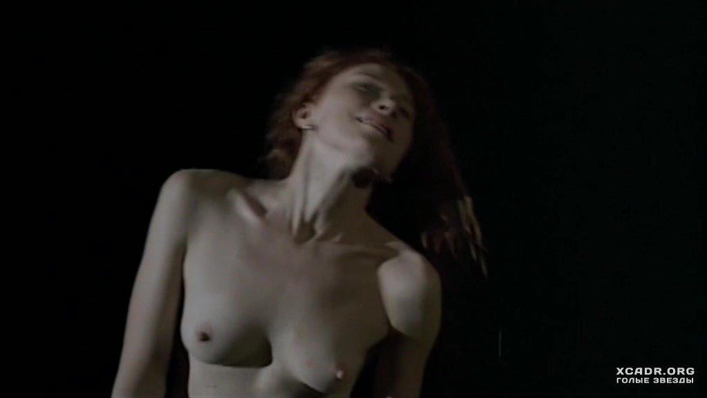 секс видео с ольгой куреленко