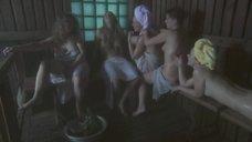 Сцена в бане с девчонками