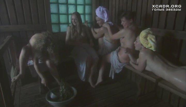 Эротическая сцена в бане в старом фильме