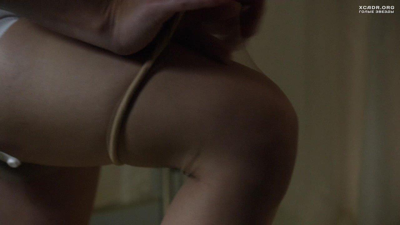 Лиззи Каплан Принимает Ванну – Мастера Секса (2013)