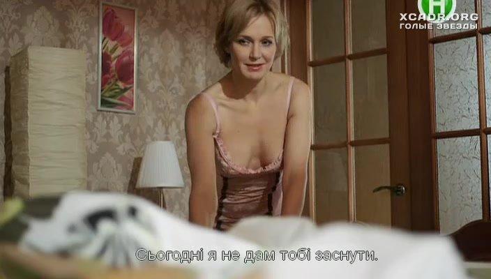 Голая наталья вдовина актриса