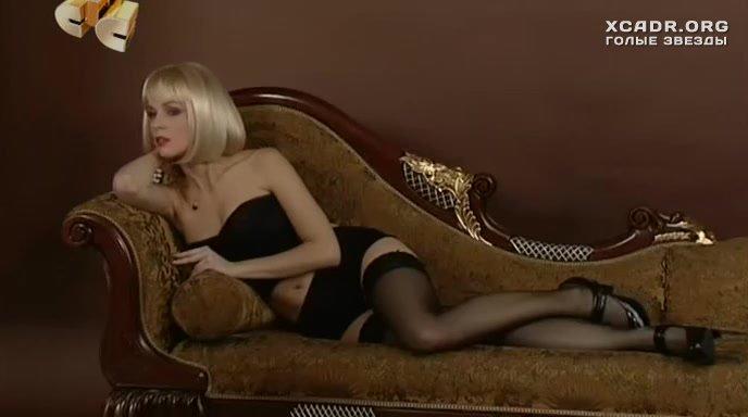 Ирина алексимова обнаж нка секс