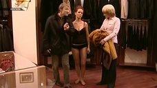 Ирина Медведева в черном белье в магазине