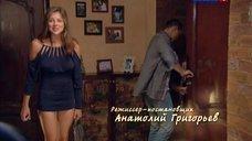 Секси Александра Перепелица