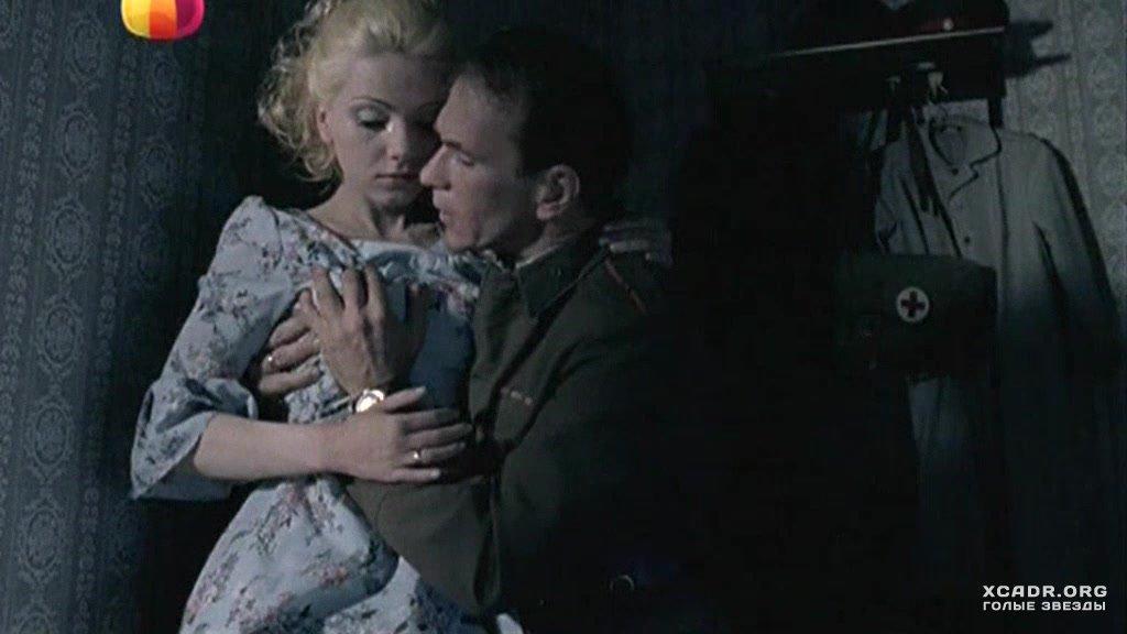 Секс момент из фильма таежный роман видео статья