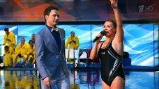 Катя Лель в купальнике в шоу «Вышка»