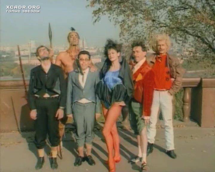 Попка Натальи Бузько – 7 Дней С Русской Красавицей (1991)