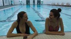 Джульет Райлэнс и Луиз Моно в бассейне