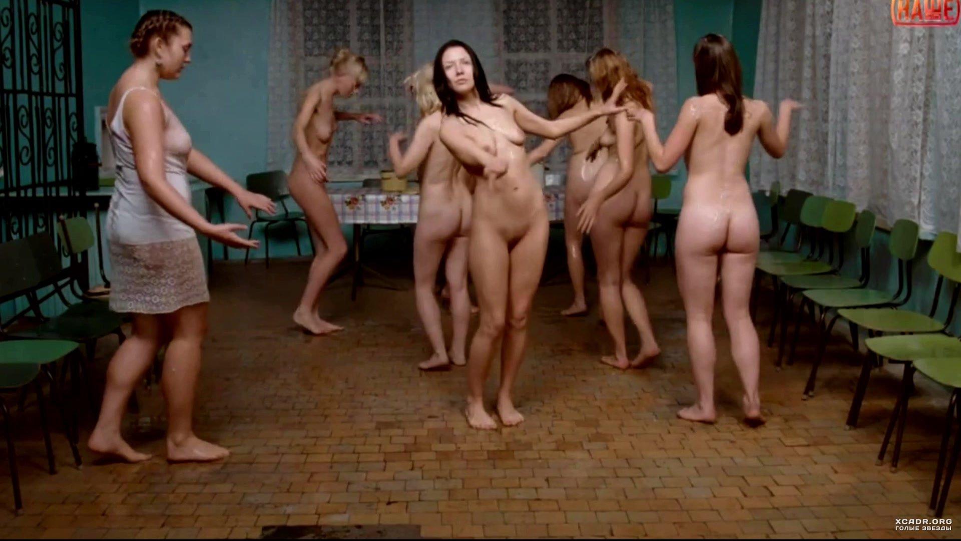 Танцы Голых Девушек