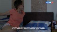 Мария Машкова без бюстгальтера