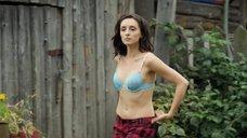 Эротичная Юлия Майборода в лифчике