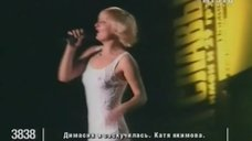 Соски Татьяны Овсиенко просвечиваются сквозь платье