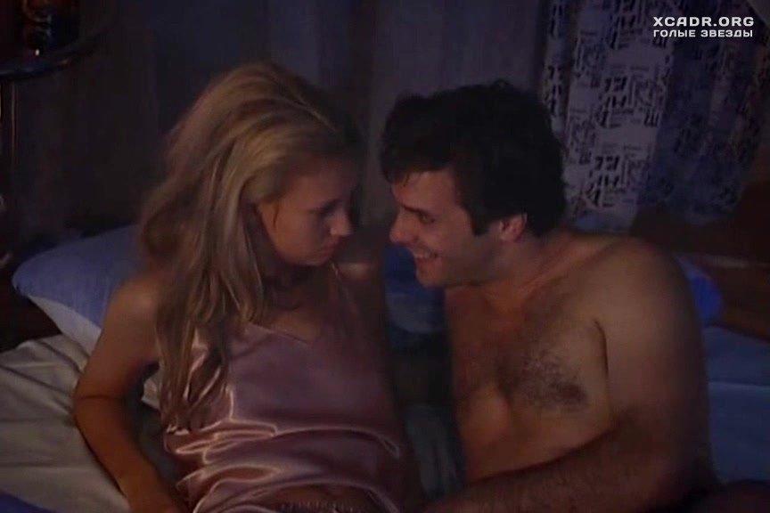 Постельная Сцена С Анастасией Цветаевой – Молоды И Счастливы (2005)