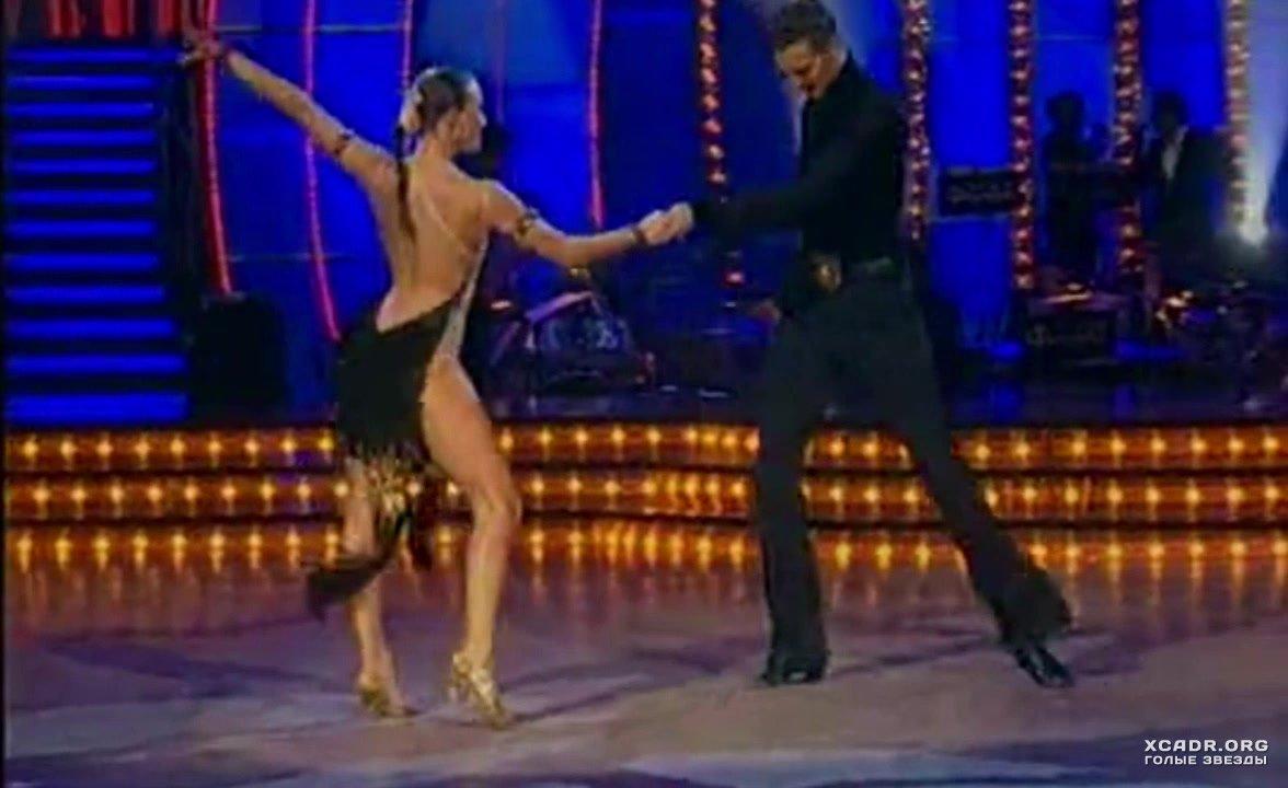 танцы со звездами с эротикой