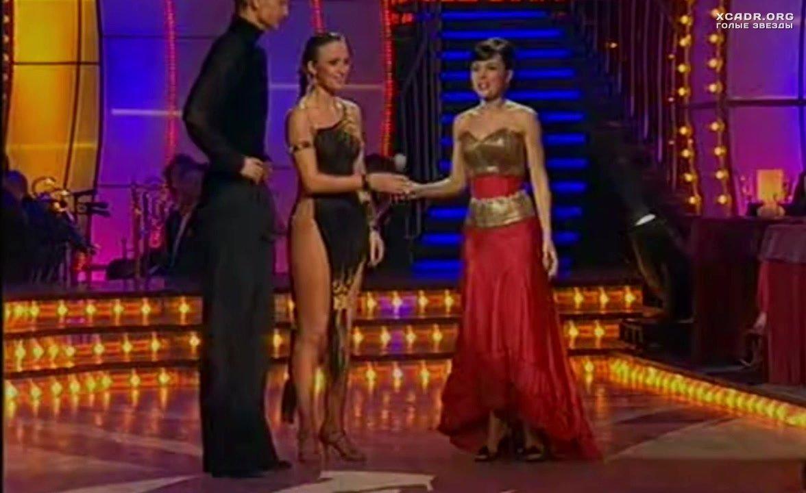 эротические танцы со звездами россии дрочить маленький
