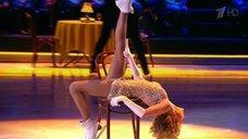 4. Сексапильный танец Кристины Асмус в шоу «Ледниковый период»