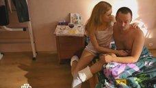 Секси Елена Олькина в пижаме