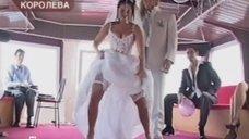 Развратная Наташа Королёва в свадебном платье