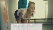 Провальный соблазн Анны Хилькевич