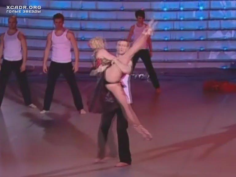 было два эротический танец волочковой видео закрытыми глазами, положив