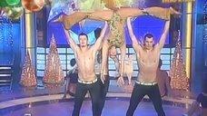 Акробатический номер Анастасии Волочковой в передаче «Давайте мириться»