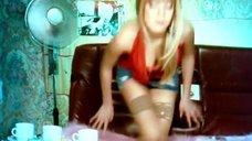 Анна Старшенбаум снимает трусики в секс-чате