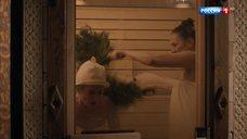 Зоряну Марченко хлестают по попе веником