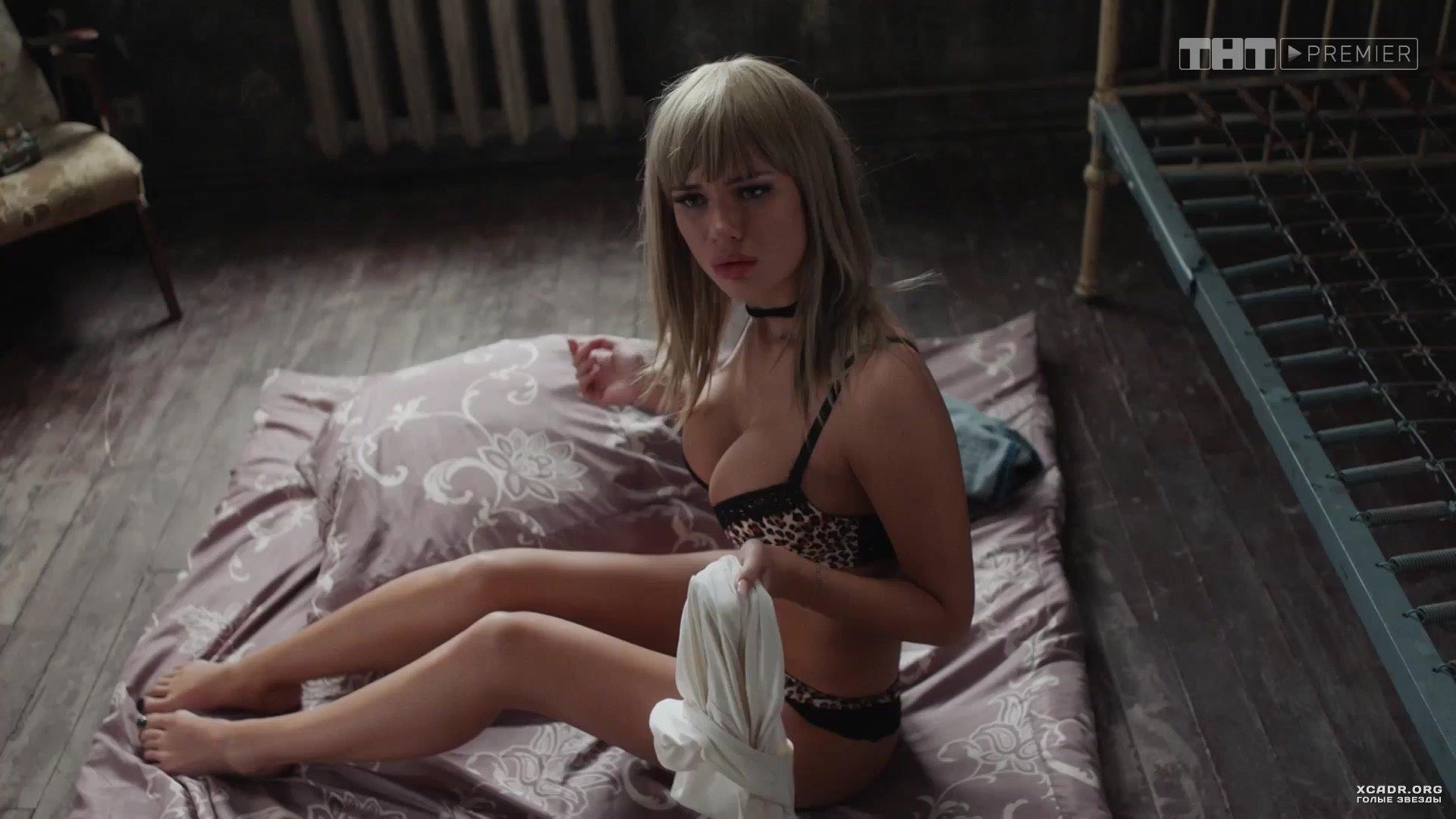 Секс плейбой кинофильм измена