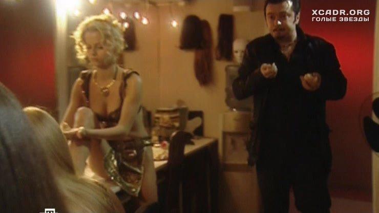 Секс сцены русские звезды