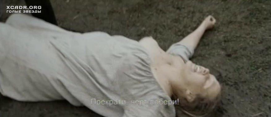 Голая Грудь Юлии Ауг – Враги (2007)