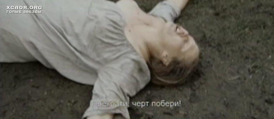Пышногрудая Девушка – Улицы Разбитых Фонарей 3 (2000)