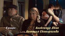 Ножки Натальи Скомороховой