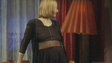 Евгения Добровольская без лифчика в спектакле «Мишин юбилей»