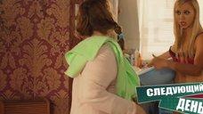1. Ксения Теплова в нижнем белье – Анжелика (2014)